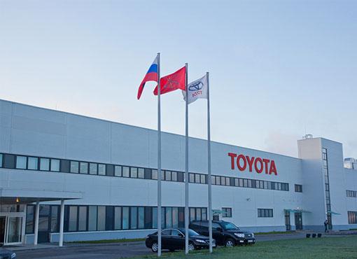 Завод Тойота