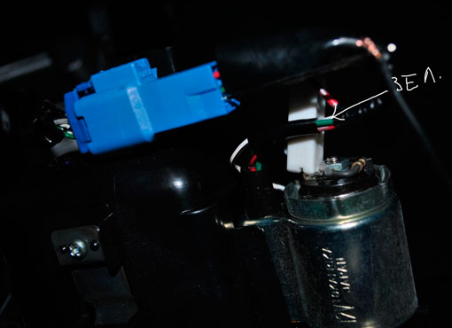 Провод подсветки прикуривателя